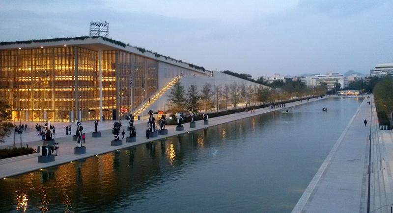 Il canale del centro culturale della fondazione stavros niarchos ad atene