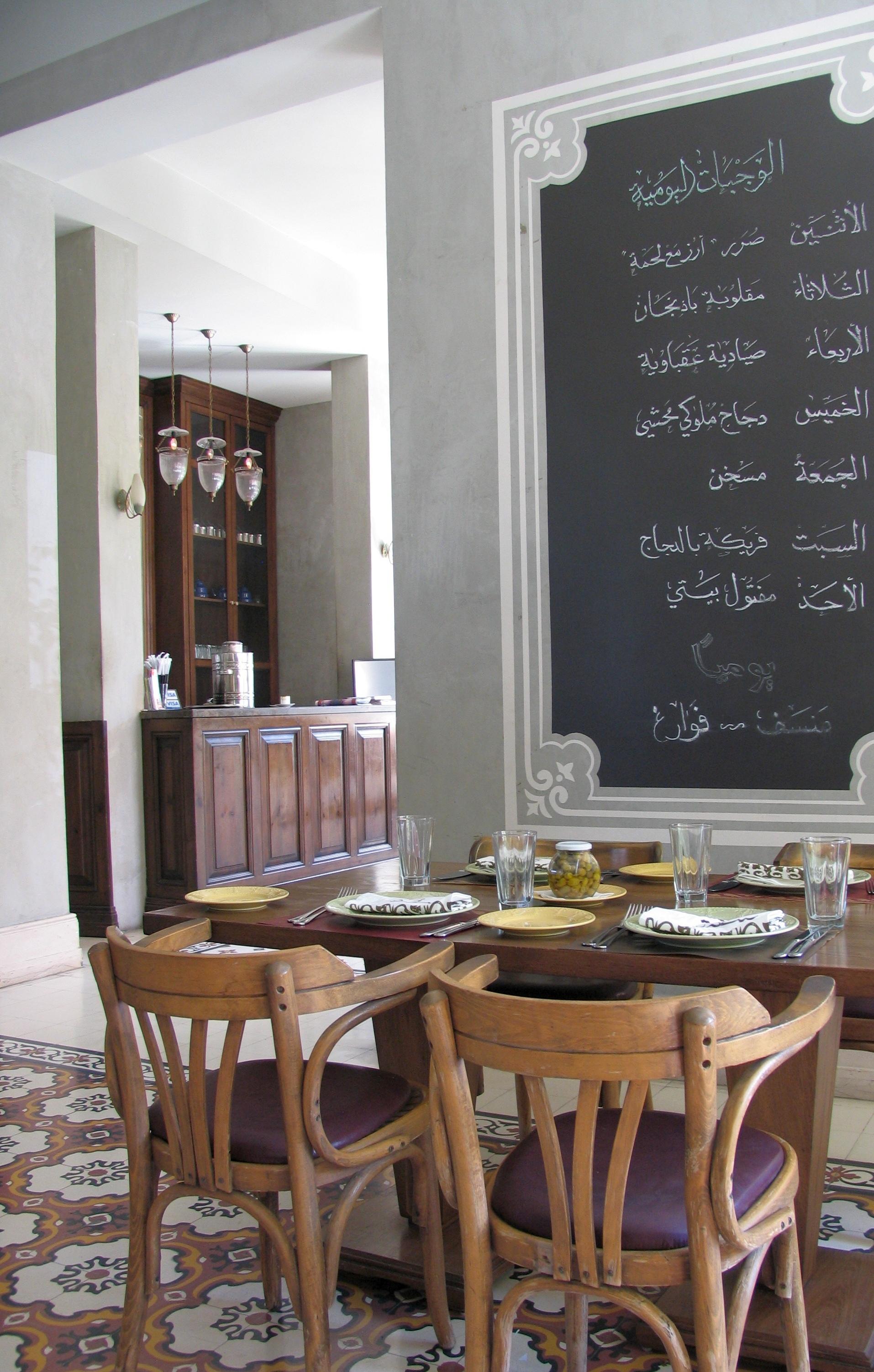 ristorante sufra amman giordania